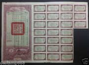 China 1942 Victory Bonds 500 Uncancelled With Coupons