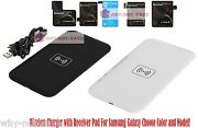 Wireless External Charger Charging Pad Receiver For Samsung Galaxy And Note 2 3