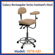Galaxy 1078-ad Rectangular Seat Dental Assistant's Stool, Fixed Foot Rest