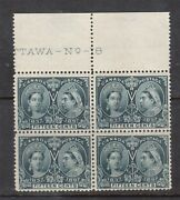 Canada 58 Vf/nh Plate 8 Block With Certificate
