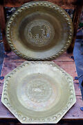 2 Vintage Bohemian Brass Trays [or Wall Hangings] 14 Inches Across