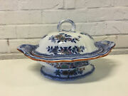 Antique 19th Cent. Minton Staffordshire Bb New Stone Madras Pattern Covered Dish