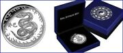 2013 • Year Of The Snake • Royal Australian Mint • 1 Ounce Silver