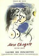 Marc Chagall Engraved Work 28 X 19.5 Lithograph 1958 Modernism Blue, White
