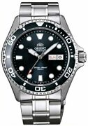 Orient Ray 2 Diving Sport Automatic 200m Watch Black Dial Faa02004b