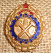 Russian Russia Soviet Ussr Cccp Order Medal Badge Pin Honorary Miner Of The Ussr