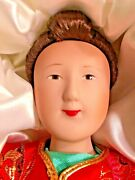 Antiques Roadshow Inspired Chinease Porcelain Doll - Qvc