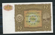 Afghanistan 10 Afghanis 1936 Unc Pick 17 Rare / Selten Uncirculated