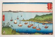 Rare Original - Hiroshige Wrestling Matches Between The Mountains And Seas
