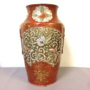 Large Antique Japanese Kutani Vase With Heavy Gold Decoration And High Relief Fan
