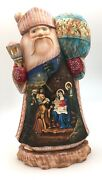 12.5russian Santa Nativity Scene Wooden Hand Carved Hand Painted Christmas Gift