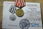Russian Russia Soviet Ussr Cccp Order Pin Badge Medal For The Defense Of Moscow