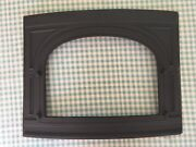 Vintage Early 1980and039s Vermont Castings Vigilant Wood Stove Front Piece