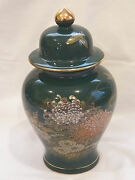 TOYO JADE KIKU GREEN VASE WITH FLORAL & BUTTERFLY DESIGN, MADE IN JAPAN