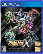 New Ps4 Super Robot Taisen Wars X Premium Anime Song And Sound Edition Japan