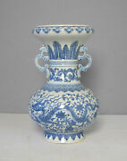 Chinese Blue And White Porcelain Vase With Mark  M2006