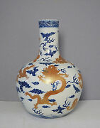 Large Chinese Blue And White Porcelain Ball Vase With Mark   M2042
