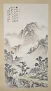 Chinese Scroll Ink On Paper Painting  73