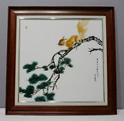 Large Chinese Famille Rose Porcelain Plaque With Frame  M1340