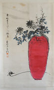 Chinese Scroll Ink On Paper Painting  32