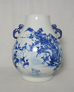 Chinese Blue And White Porcelain Vase With Mark  M2515