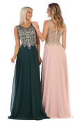Modest Special Occasion Formal Dresses Prom Evening Sweet 16 Military Ball Gowns