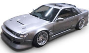 Kbd Body Kits Bsport Urethane Body Kit Fits Nissan 240sx S13 Silvia Coupe 89-94