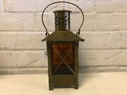 Vintage Art Deco Style Brass And Glass Bottle Decanter Wind Up Music Box Lantern
