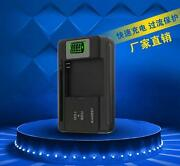Battery Charger Tp-link Tl-mr3040 3g/3.75g Battery Powered Wireless N150 Router