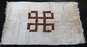 Rug Carpet Antique Tribal African Southern Africa Angora 1970