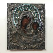 Madonna And Child Antique Russian Silver And Enamel Icon