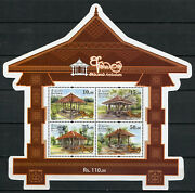 Sri Lanka 2018 Mnh Ambalam Huts 4v M/s Architecture Cultures Ethnicities Stamps