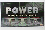Vintage Power Strategy Rare Greek Board Game Spearand039s Games 1997 Mattel