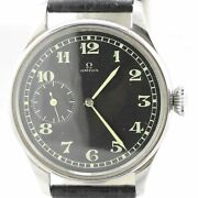 Antique Omega Stainless Steel Mechanical Pocket Movement 42.0mm Wrist Watch