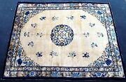 Pre-1900 Rug Carpet Antique Chinese China
