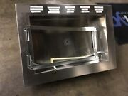 Stainless Steel Ice Cream Topping Well 39 1/2 X 28 X 8 1/2 - Need This Sold -