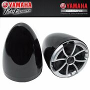 New Icon 8 8 Tower Speaker By Wet Soundsandtrade Yamaha Boats Sbt-icon8-bk-13