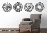 Islamic Wall Art. New Designs For 2017 4 Qul Free Stickers Special Offer