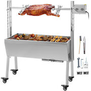 Small Rotisserie Chicken Roaster Grill 42 Spit Rod Stainless Steel Charcoal Bbq