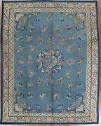 An Antique Pecking Chinnese Rug 9.2x11.6 120 Years Old