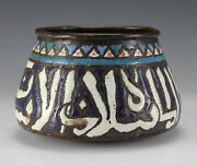 17th 18th Century Middle Eastern Multicolored Enamel And Copper Bowl - Handwrought