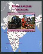 Chad 2015 Cto Indian Steam Engines Trains 2v M/s Railways Rail Stamps