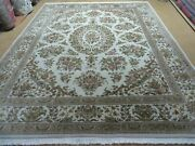 8' X 10' Hand Made Chinese Floral Oriental Wool Silk Accent Rug Ivory Organic