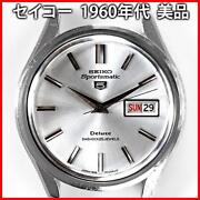 Seiko Sports Deluxe Vintage Watch 7619-9010 Cal 7619 A 1967's Good Condition