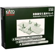 Kato 20-652 Unitrack Automatic Crossing Gate S N Gauge Japan +tracking