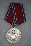 Russian Soviet Ussr Cccp Order Badge Pin Medal For Courage In The Fire