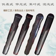 Chinese Aged Fir High Quality Chinese Guqin 7-stringed Zither Instrument 691