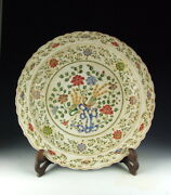 China Antiques Famille Rose Porcelain Plate W Flower