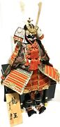 Japan Import Vintage New Miniature Japanese Armour H80cm New In Box