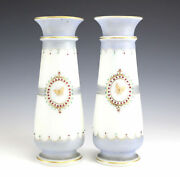 Pair Victorian Bristol Glass Jeweled Vases. Hand Painted, Raised Gilt, Butterfly